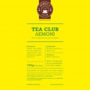 horeca-club-tsai-lemoni